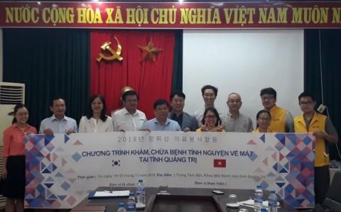 꽝지성 보건청 직원, 대원 임직원, 김안과 의료진 단체