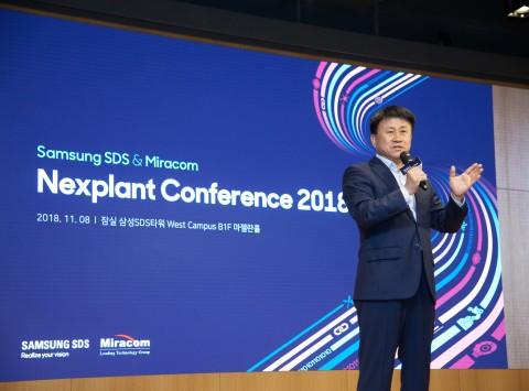 잠실 삼성SDS타워에서 개최된 넥스플랜트 Conference 2018행사에서 삼성SDS 스마트팩토리사업부장 이재철 전무가 인사말을 하고 있다