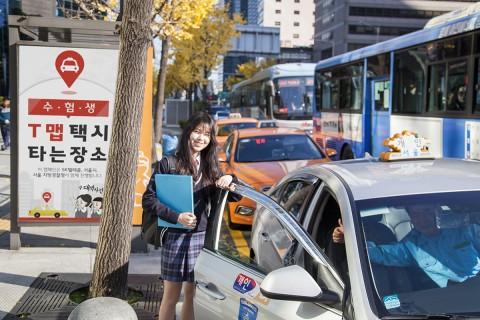 SK텔레콤이 진행하는 T맵 택시 수능 수험생 무료 수송 이벤트