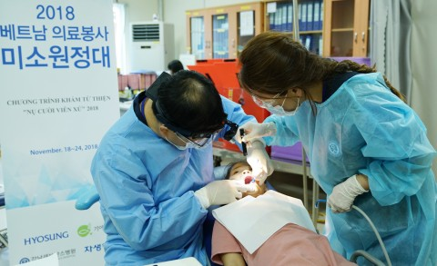 "The ""Smile Expedition,"" Hyosung (KRX:004800)'s overseas medical volunteer corps, opened a free clinic in Long Tho, a community with 1,800 residents near Ho Chi Minh City, Vietnam from Nov. 19-22. The corps consists of doctors and nurses and other volunteers who work in Korea Food for the Hungry International, Gangnam Severance Hospital and Jaseng Hospital of Korean Medicine."