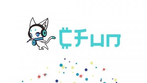 중국의 스타 이차원화 선두주자이자 블록체인 기반의 협동창작 플랫폼인 'CFun'은 스타+IP를 추진할 것이라고 밝혔다.