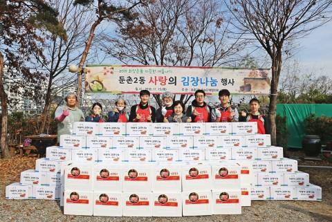 스마트 축산식품전문기업 선진이 15일 강동구 저소득 가구를 돕기 위한 사랑의 김장나눔 행사를 개최하고 인근지역 100가구에 김장김치 350포기와 자사 제품을 전달했다
