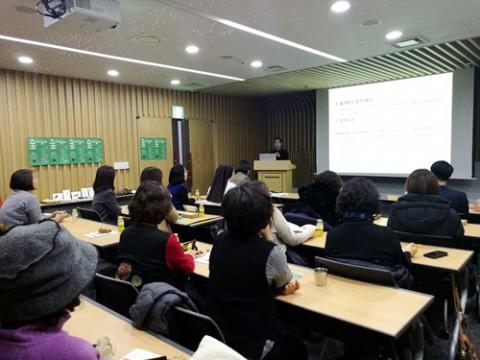 와숲 프로그램의 효과성 분석 발표
