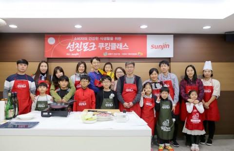 선진이 개최한 우리가족 체온 높이기 프로젝트 해단식 현장