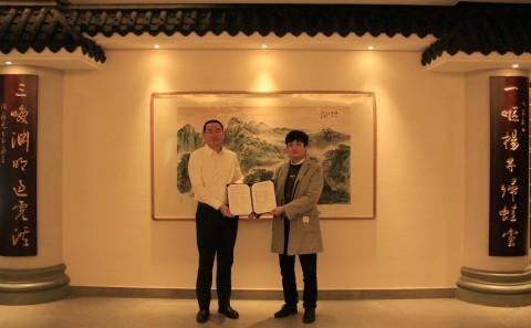 MEME E&C와 중국 중요성천 지주 유한회사와의 계약식 현장