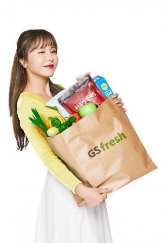GS fresh 공식 모델 홍진영