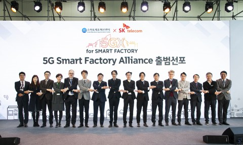 SKT가 안산 반월국가산업단지에서 5G 스마트팩토리 솔루션을 공개했다
