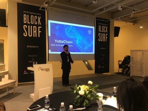 요타 체인 창립자 Alex Wang이 강연을 하고 있다