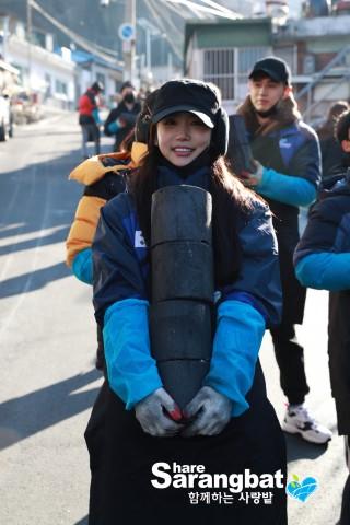 함께하는 사랑밭 홍보대사 배우 오인혜가 홍제3동 개미마을에 방문하여 연탄봉사를 실시했다