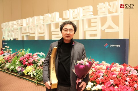 SD Biotechnologies CEO Park Sul-Woong received the $50 Million Export Tower
