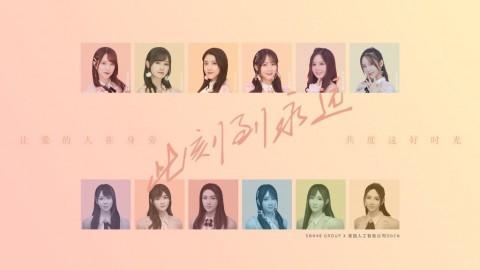 크리스마스 특별 에디션으로 제작된 뮤직비디오에 등장한 SNH48멤버와 그녀들의 PAI