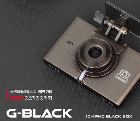 1채널 블랙박스 G-BLACK