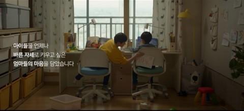 시디즈의 웹드라마 함께 크는 가족의 장면