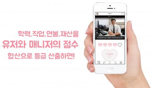 메리띵크 앱 소개