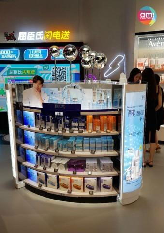 아시아 최대 H&B 스토어 중국 왓슨스 전점에 입점한 아미코스메틱의 BRTC와 CLIV