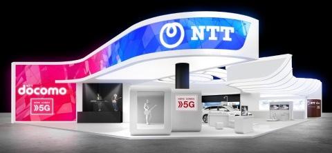 NTT 부스 디자인 일러스트레이션