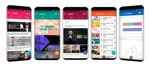 유밥 앱 화면