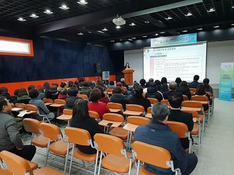 사단법인 더불어 함께사는 세상이 6호 보호처분 청소년들의 자립 역량강화를 위한 통합 지원 프로그램 사업의 설명회를 통해 삼성전자·사회복지공동모금회 2019년 나눔과 꿈 지원사업 시작을 알렸다