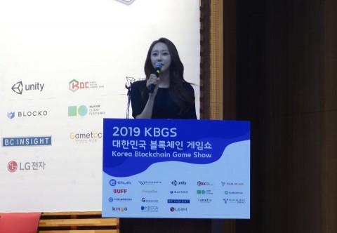 2019 대한민국 블록체인 게임쇼에서 강연 중인 후오비 코리아 엘레나 강 실장