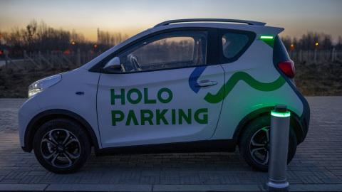 벨로다인 라이더 센서가 탑재된 홀로파킹은 중국 최초의 대리주차 솔루션이며 주차 과정을 쉽게 해주고 스트레스를 없애준다