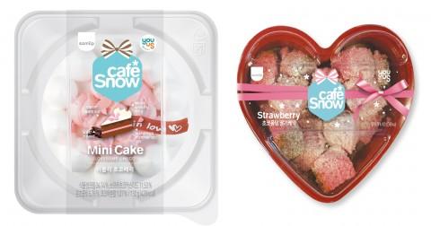 (왼쪽부터)GS25가 판매하는 유어스초코베리미니케이크, 유어스초코퐁당딸기케이크