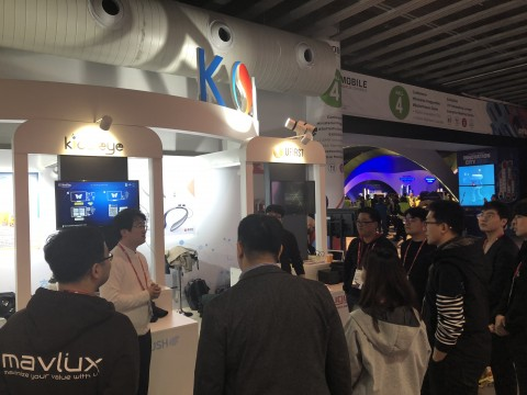 Small and Medium Business Corporation (SBC) Youth Entrepreneurship School in Korea will attend MWC 2019 to run a joint hall with 9 students and graduates. Nine companies run by the graduates and students of Youth Entrepreneurship School including Smart Wellness, RGB Lab, Asvals, VOIXATCH, UFirst, SLM, Archidraw, Artda, and PurrSong will showcase their products.