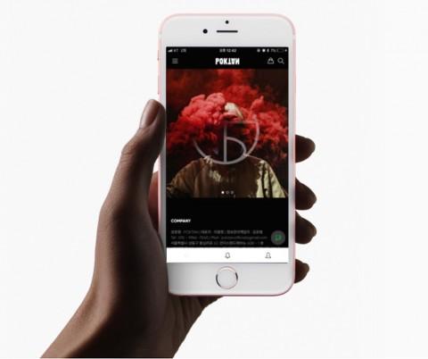 포크탄 애플리케이션 IOS 목업 홈화면