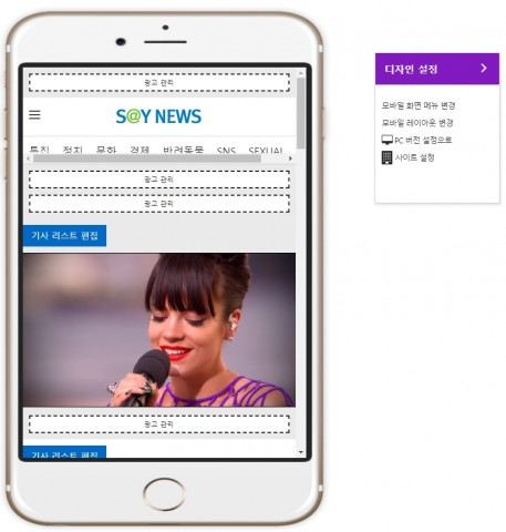 모바일웹도 메뉴부터 각 메뉴별 디자인을 눈으로 보면 업데이트 할 수 있다