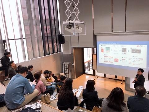 송석민 대표가 평가해 모델 프로세스를 설명하고 있다