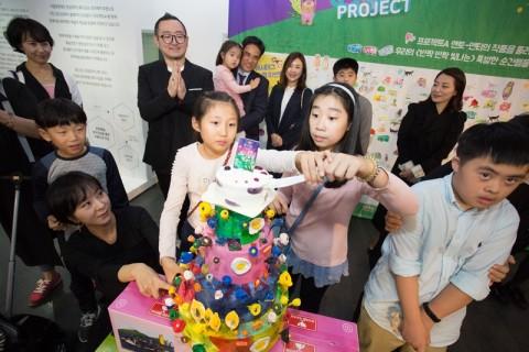 장애아동 예술창작 지원프로그램 프로젝트A 현장