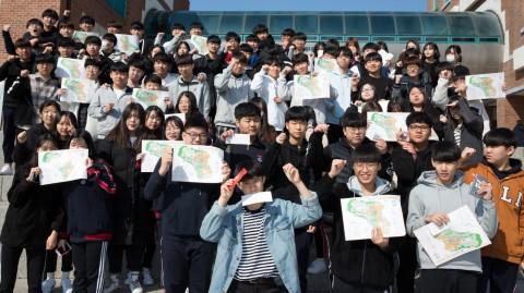 국립중앙청소년수련원 학교단체 수련활동에 참가한 산본고등학교 청소년들이 오리엔티어링프로그램을 체험하고 있다