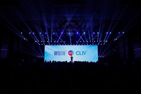 아미코스메틱이 개최한 중국 항저우 2019 티몰&타오바오 입점기념 파티 현장