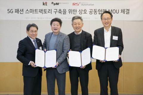 (왼쪽부터)KT 이필재 마케팅부문장, apM이커머스 석주형/송시용 공동대표, 알에스오토메이션 강덕현 대표가 MOU 체결 이후 기념사진을 촬영하고 있다