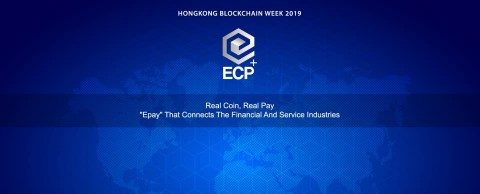 ECP+ COIN 홍콩 블록체인 위크 2019 참여