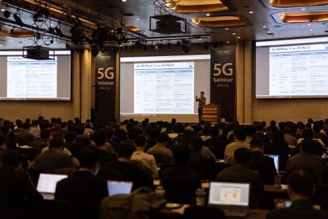 안리쓰 5G 기술세미나 2019
