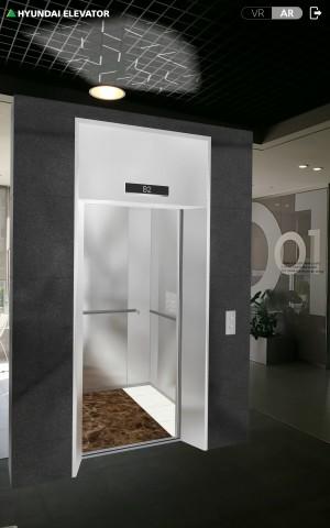 현대엘리베이터가 개발한 고객이 엘리베이터 디자인을 직접 선택하여 실시간으로 확인할 수 있는 증강현실 디자인 선택 시스템