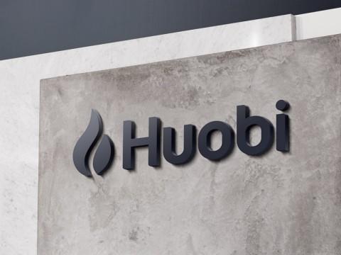 후오비 글로벌은 성장 잠재력이 높은 블록체인 프로젝트와 연결하는 플랫폼 후오비 프라임을 공개했다