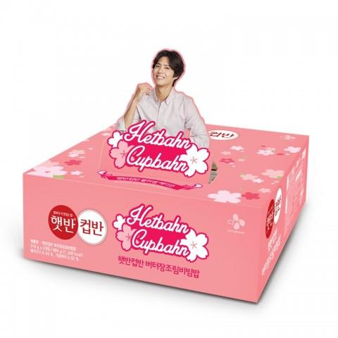 CJ제일제당 벚꽃 에디션 햇반컵반
