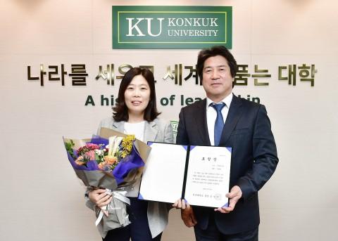 건국대는 학생들의 진로와 취업을 전문적으로 상담해 온 김현희 취업 상담 전문컨설턴트에게 대학일자리센터 사업의 성공적인 운영에 기여한 공로로 표창장을 수여했다