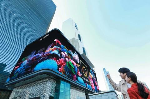 삼성 QLED 8K 디지털 사이니지 광고