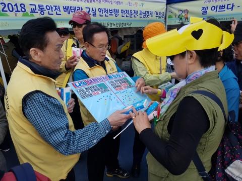 도봉노인종합복지관이 운영한 교통안전 베테랑교실 현장