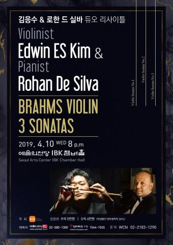 바이올리니스트 김응수·피아니스트 로한 드 실바 공연 포스터