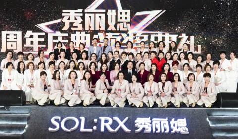 쏠렉 중국법인 솔렉스 출범 3주년 행사