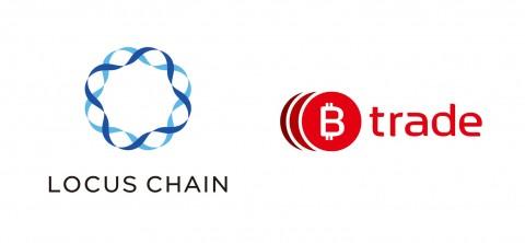 Locus Chain-B.Trade_logo