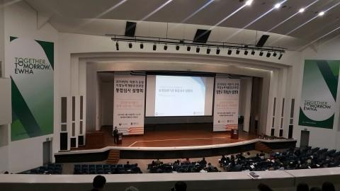 2019 하반기 운영과정 통합심사 설명회