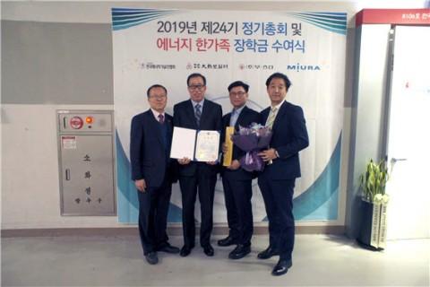 금천구시설관리공단이 에너지절약 및 효율향상 산업통상자원부장관 표창을 수상했다