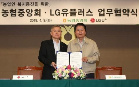 (왼쪽부터)하현회 LG유플러스 부회장과 김병원 농협중앙회 회장이 업무협약을 체결하고 기념사진을 찍고 있다