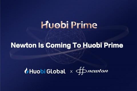 후오비는 16일 진행될 후오비 프라임 2기에 뉴턴 프로젝트를 소개한다