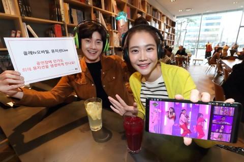 KT 모델들이 올레 tv 모바일에서 제공하는 뮤지션 Live 서비스를 소개하고 있다
