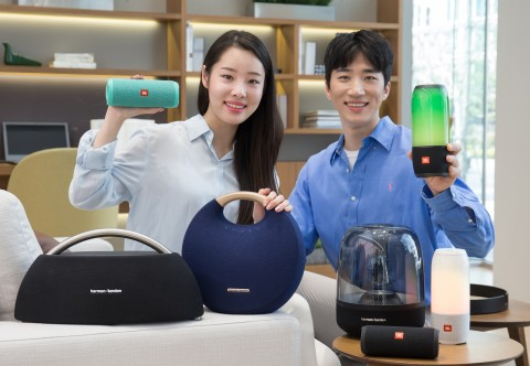 삼성전자가 2016년에 인수한 하만이 글로벌 무선 스피커 시장에서 4년 연속으로 1위를 달성했다